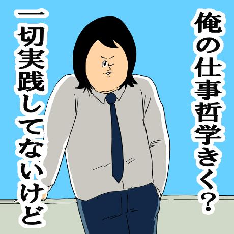 ytakeuchi