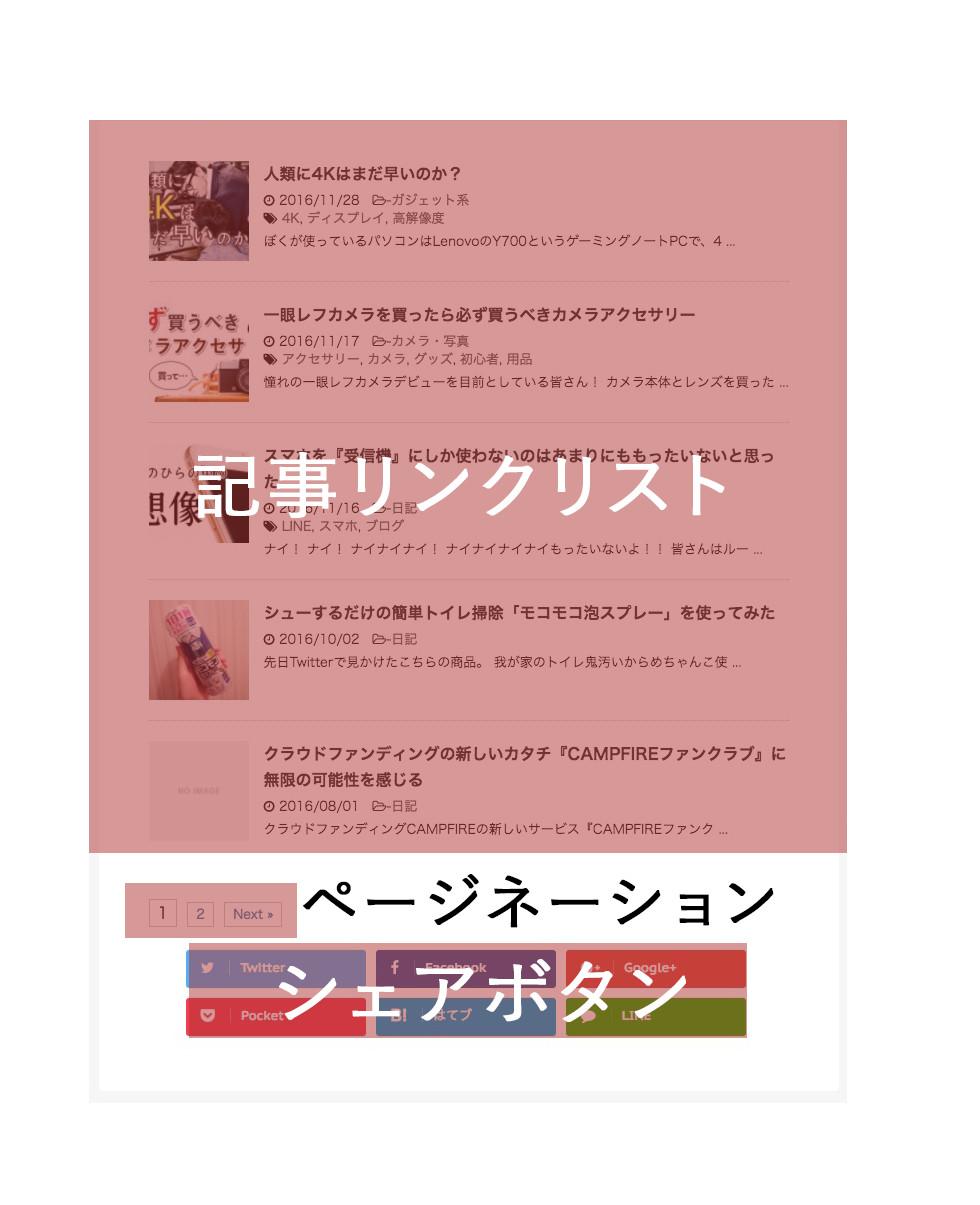suda_layout_main.jpg
