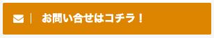 スクリーンショット 2016-12-01 4.10.10.png