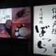 tomoshi0809