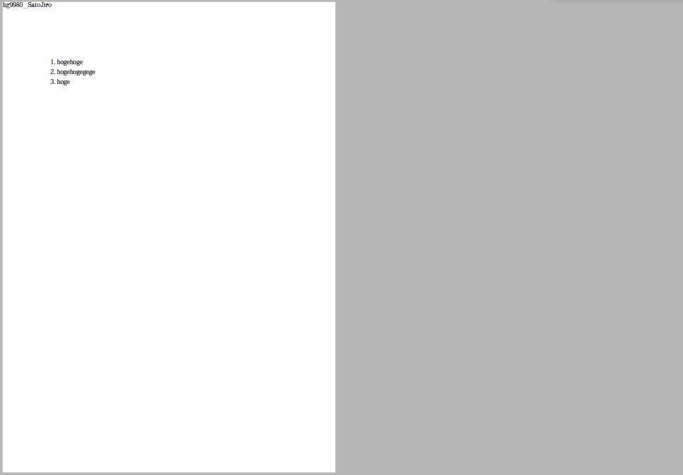 スクリーンショット 2017-05-22 13.11.17.png