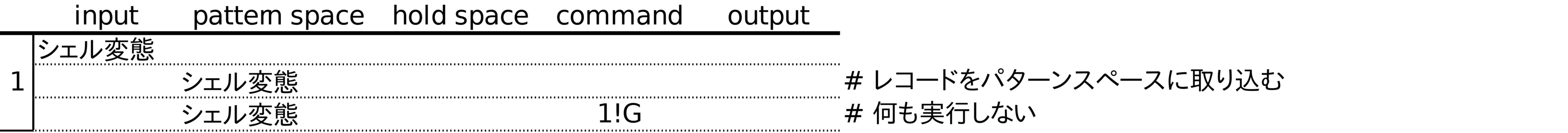 fig2-1-2.jpg