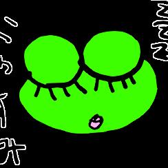papuwa