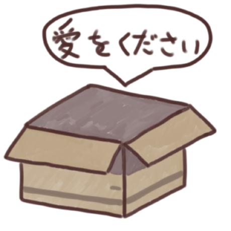tomoki_imai
