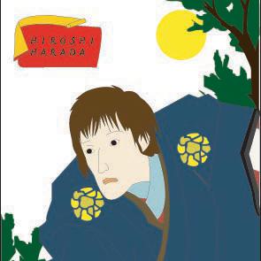 harada-hiroshi