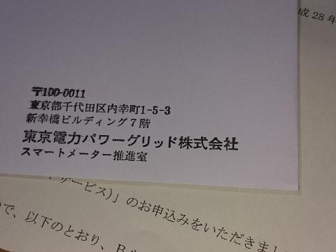 DSC_0472.JPG