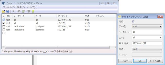 pg_hba1_0.75.png