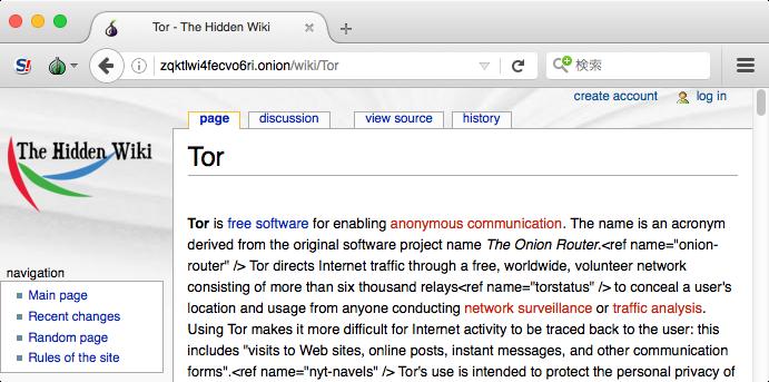tor_hidden_wiki.png