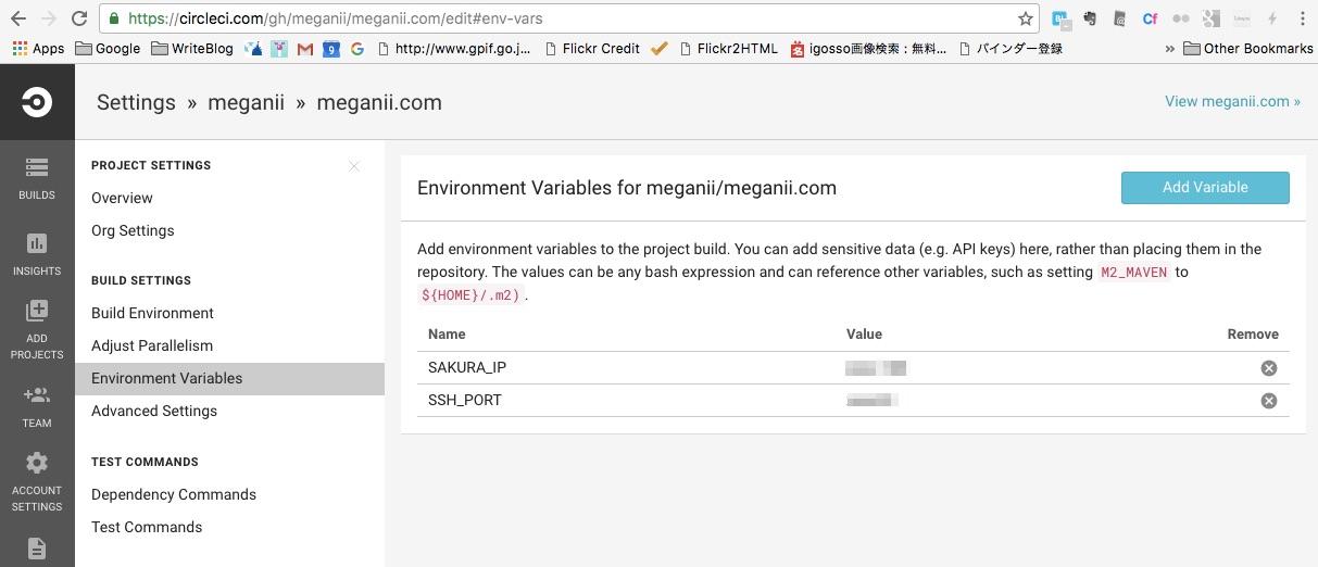 Environment_Variables_-_CircleCI.jpg