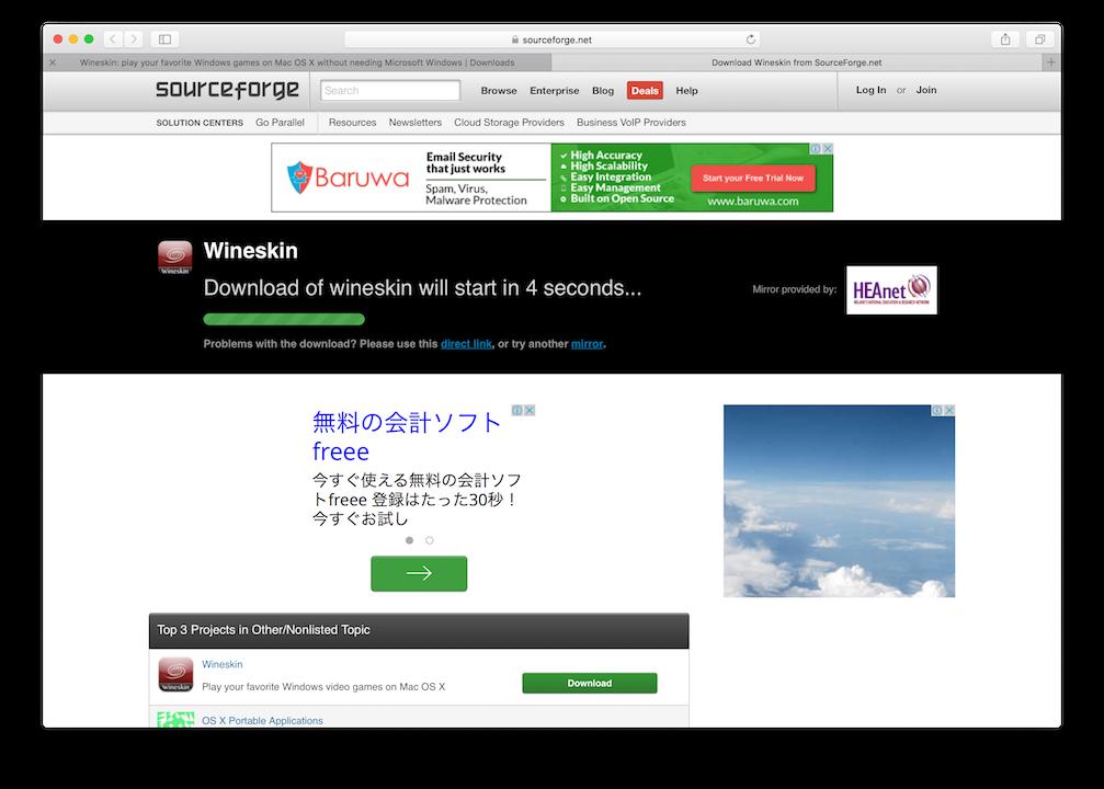 スクリーンショット 2016-04-11 22.45.03.png