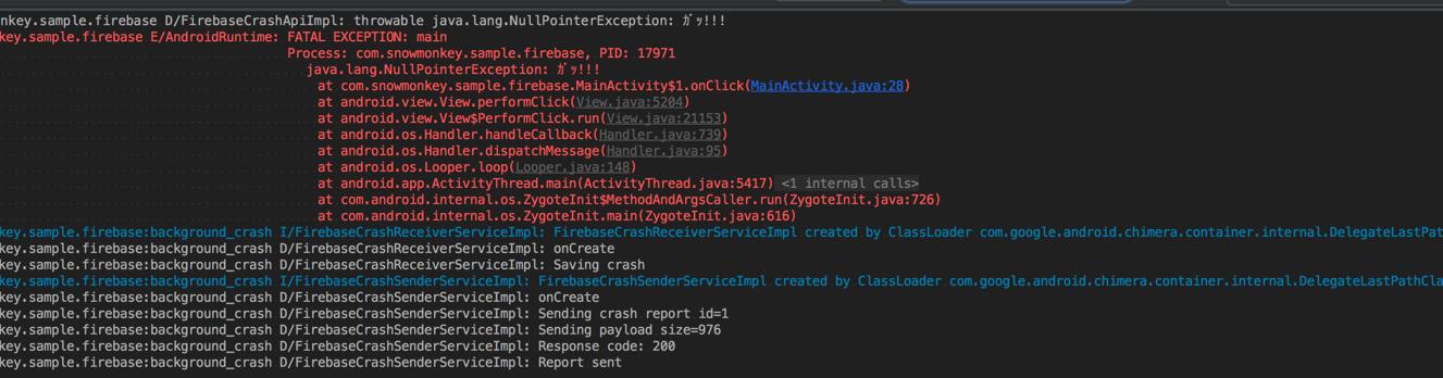 Firebase_crash_01.png