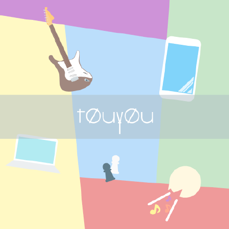 touyoubuntu