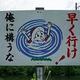 k_ichinose