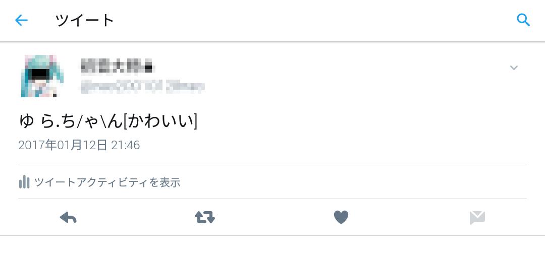 Screenshot_20170113-001102.png