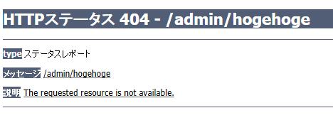 - Error report.png