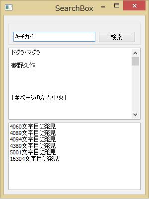 searchbox2.png