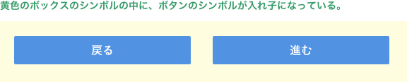 Kobito.wBKi9D.png