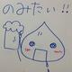 suzuki-hoge