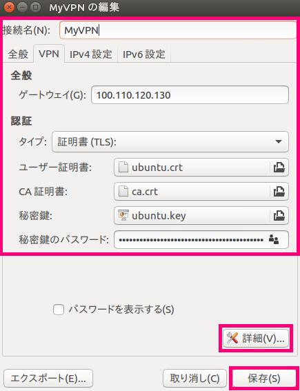 my_vpn_settings.png