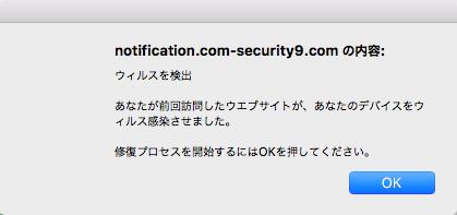 suspicious_alert1.png