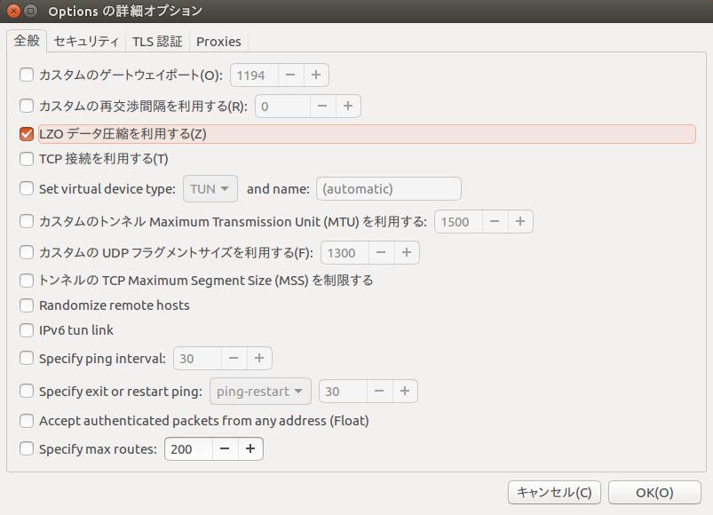 my_vpn_custom_settings.png