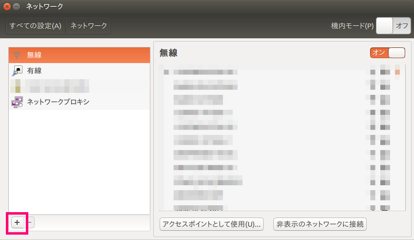 network_settings.png
