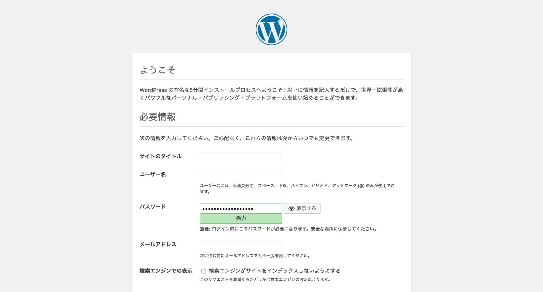 wordpress_installation.png