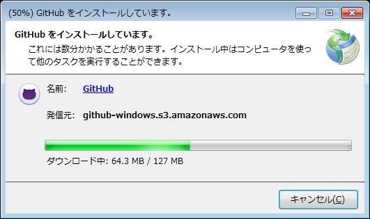 githubdesktop_001.png