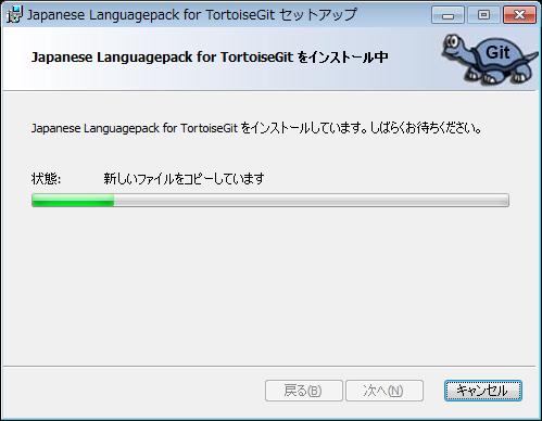 langpack_001.png