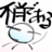 iduru_kazumi