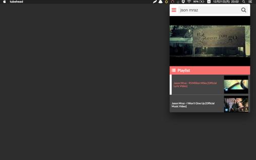 tubehead-screenshot.png