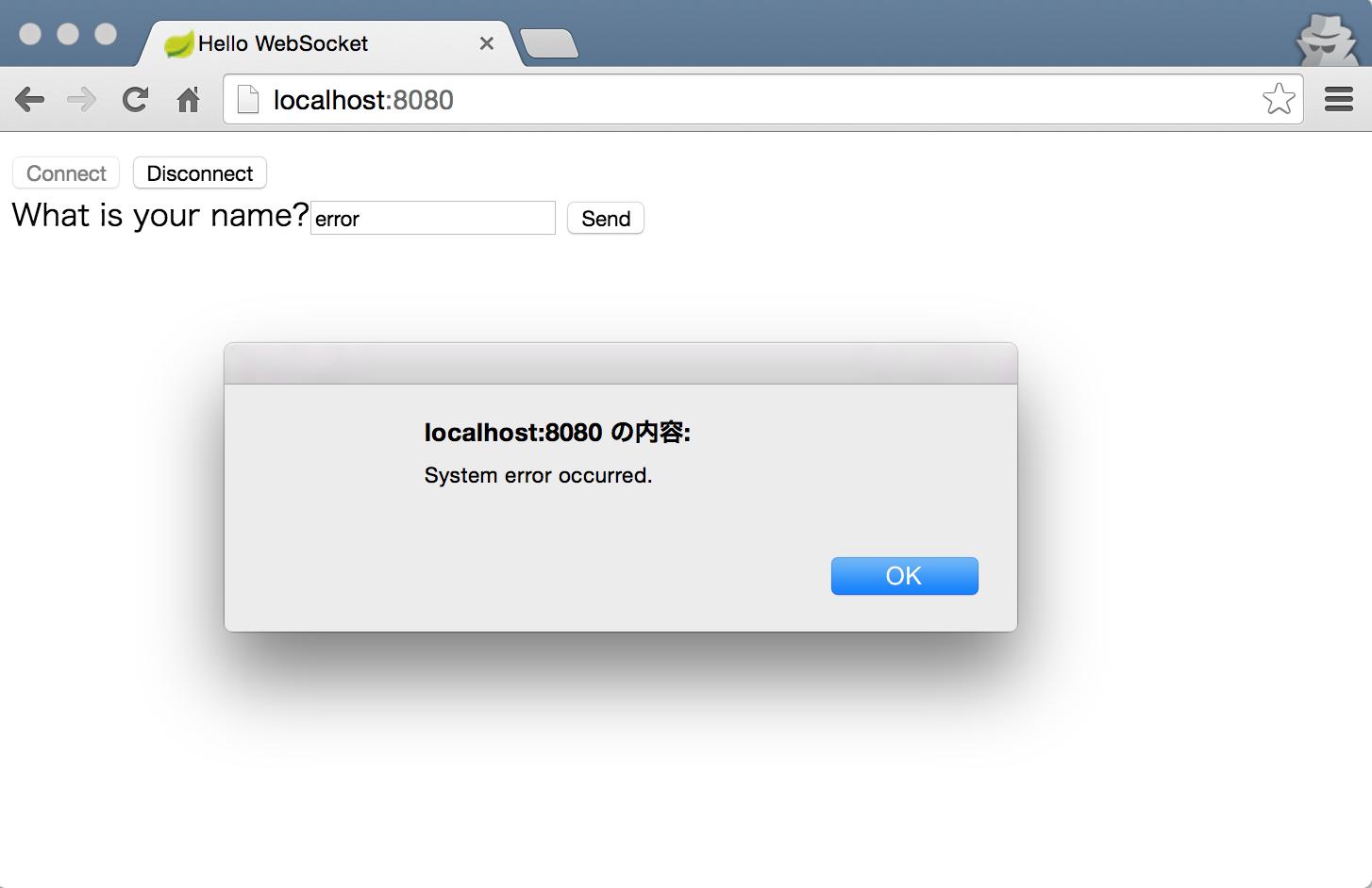 spr43-websocket-error.png