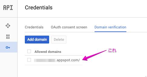 Domain verification.png