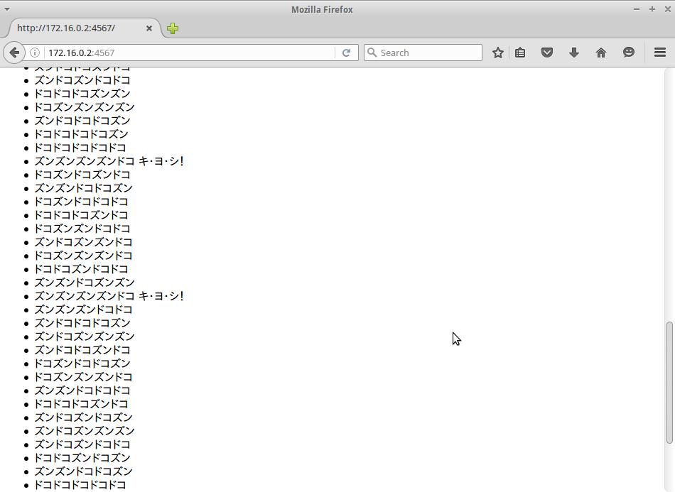 実行結果WEB.png