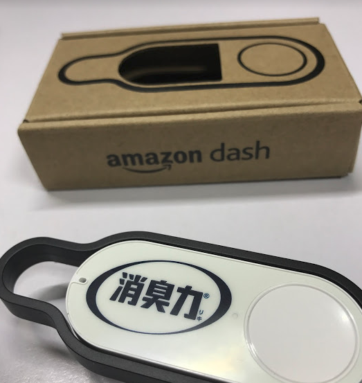 Amazon Dash Button.png