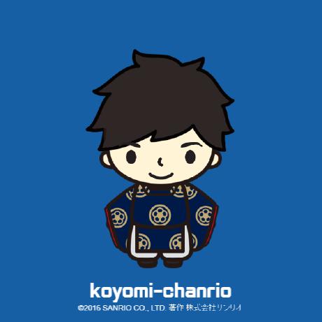 koyomi_minaduki