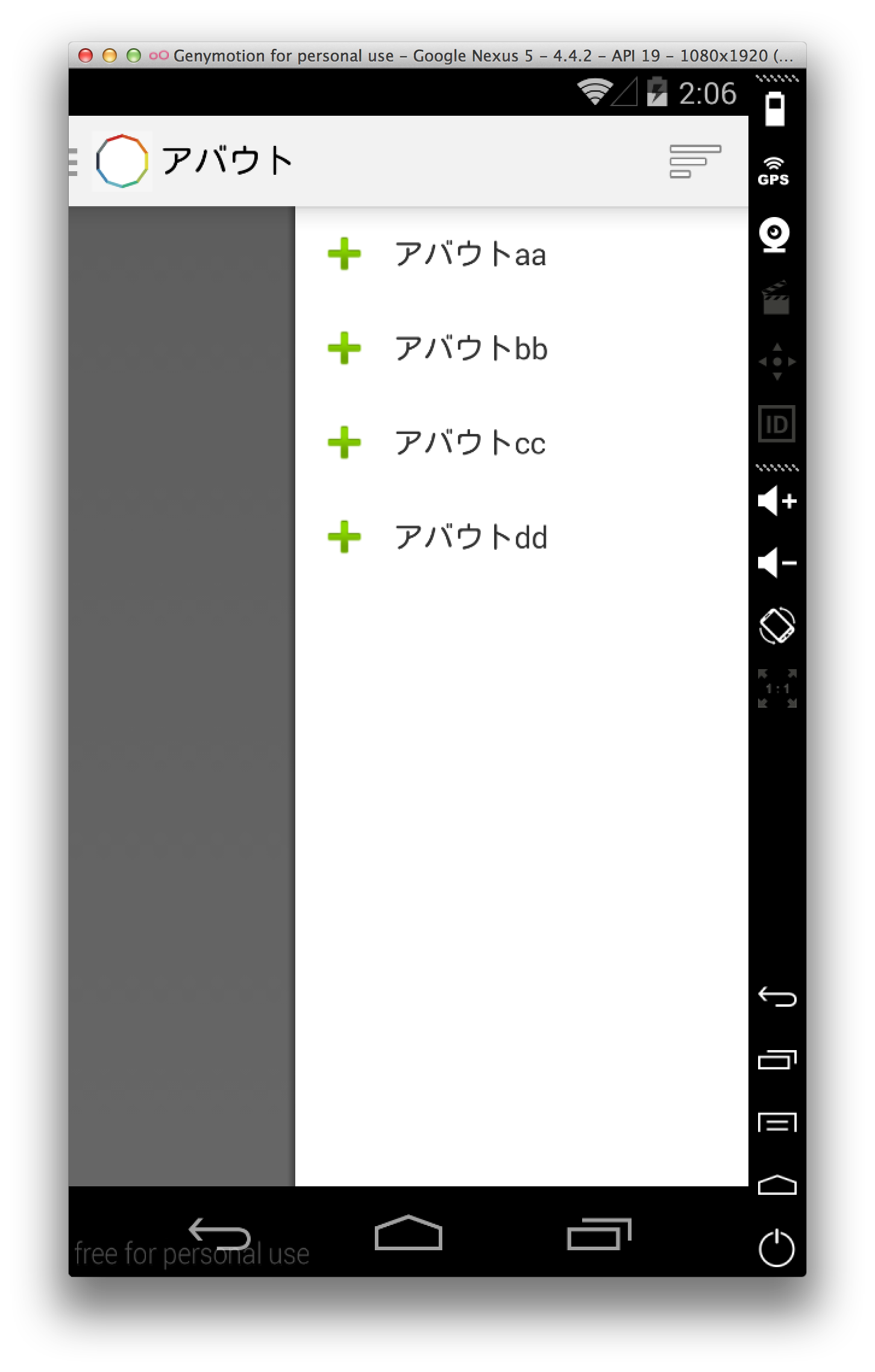xrecyclerview_divier1.png.pagespeed.ic.gh7fvrCQXv.png