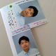 tomoaki_teshima