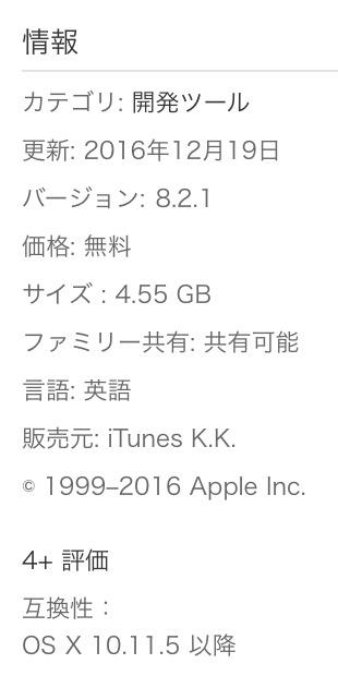 2017-02-11 20.51.49.jpg