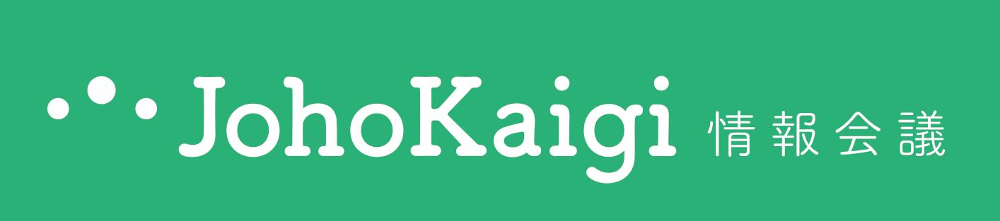 http://johokaigi.org