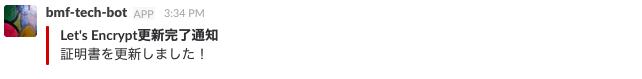スクリーンショット 2017-07-01 15.46.02.png