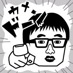 kamei-hidetoshi