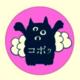 shi-ichimu