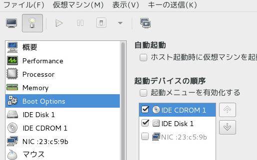 rhel7-kvm-install-04.png