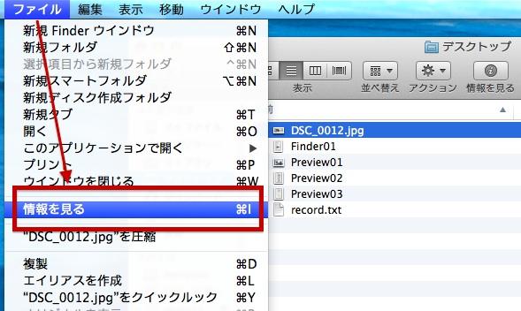 Finder01.jpg