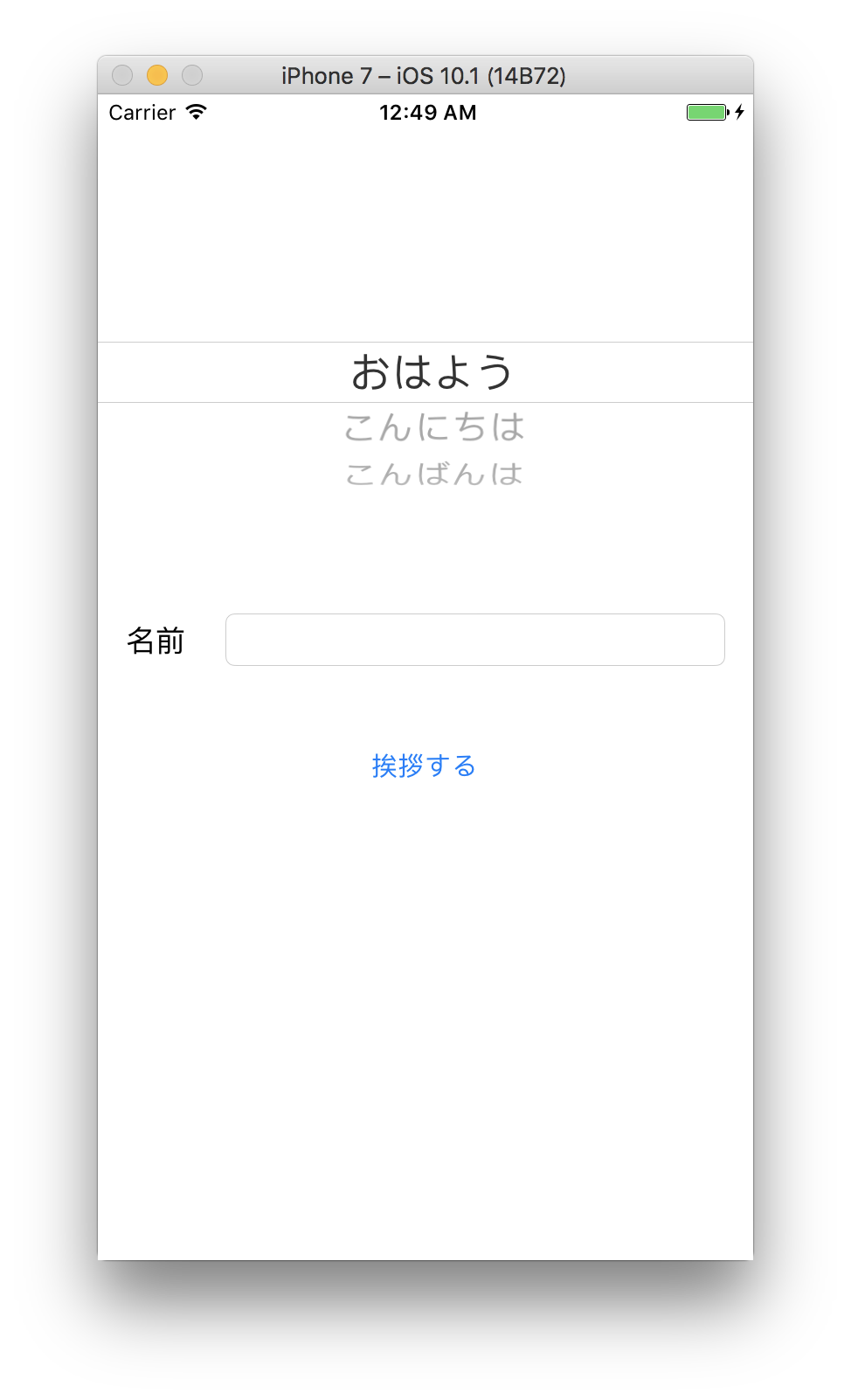 スクリーンショット 2017-02-24 0.49.22.png