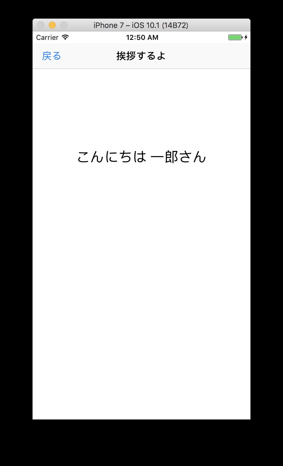 スクリーンショット 2017-02-24 0.49.59.png