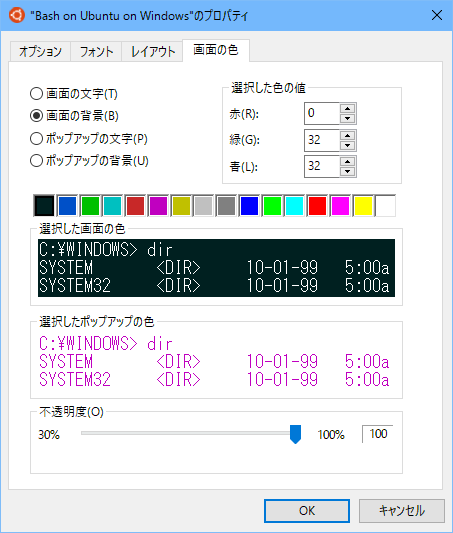 console-color-tuned.PNG