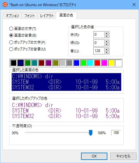 console-color.PNG