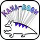 KONA-BOON